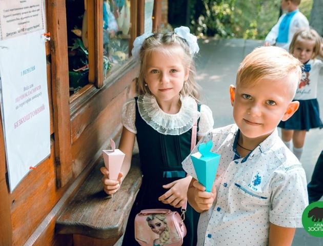 Безліч цікавих локацій та подарунки гостям: як у Луцькому зоопарку святкували День знань. ФОТО