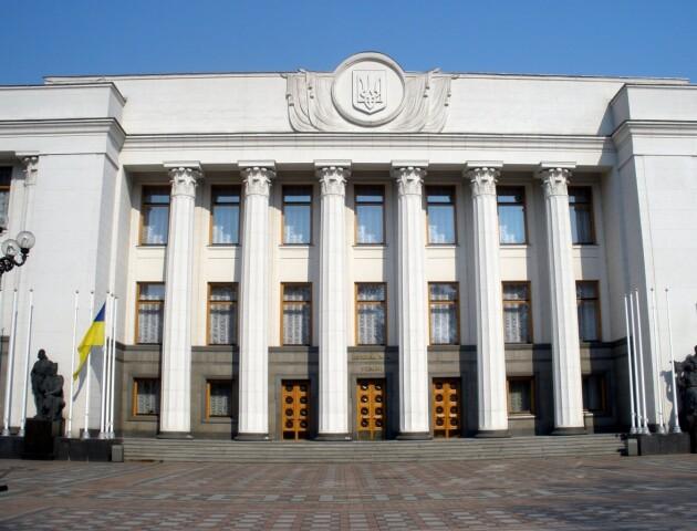 Чим закінчилось резонансне засідання Верховної Ради