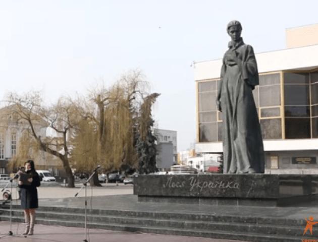 У Луцьку відзначили 148-му річницю з Дня народження Лесі Українки. ВІДЕО