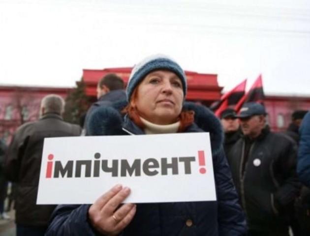 Частина учасників «маршу за імпічмент» прийшли під будівлю ГПУ