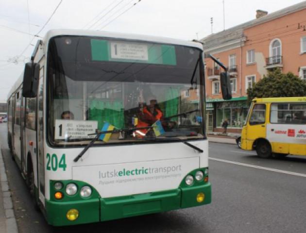 Лучан звуть обговорити підвищення плати за проїзд у тролейбусах