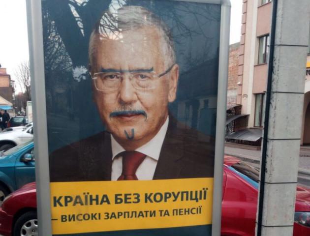 У Луцьку пошкодили агітпродукцію трьох кандидатів у Президенти. ФОТО