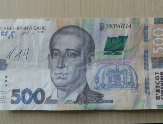 Лучанин переконує, що йому в банку «підсунули» сувенірні 500 гривень. ВІДЕО
