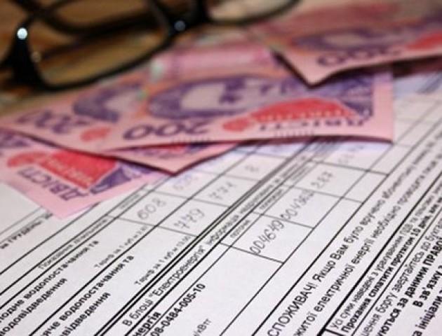 У січні-лютому волиняни сплатили 277 млн за комуналку