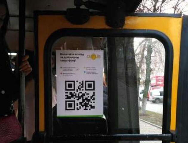 «Подібні маніпуляції будуть присікатися». У Луцьку заборонили оплачувати проїзд через Приват24