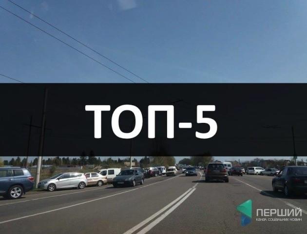 Митник-хабарник, прощання з Настусею Абрамчук та кремація померлих: ТОП-5 за вихідні