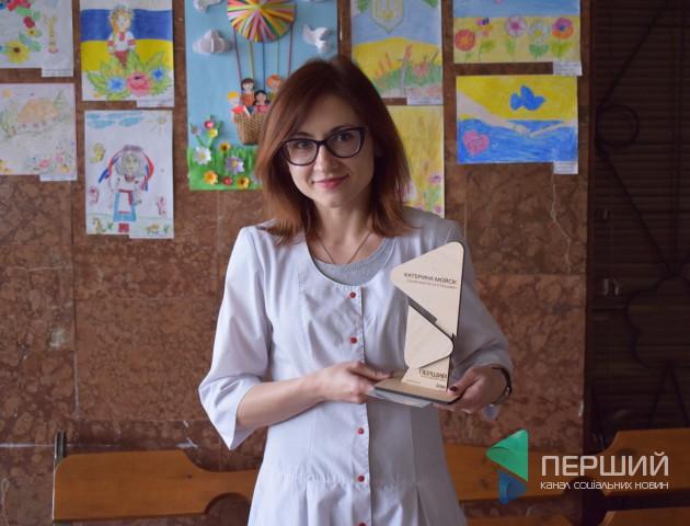 «Перший» нагородив героїню жовтня Катерину Мойсік. ФОТО