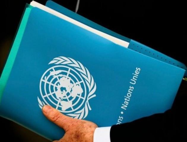Україна розпочала трирічне членство в Раді ООН з прав людини