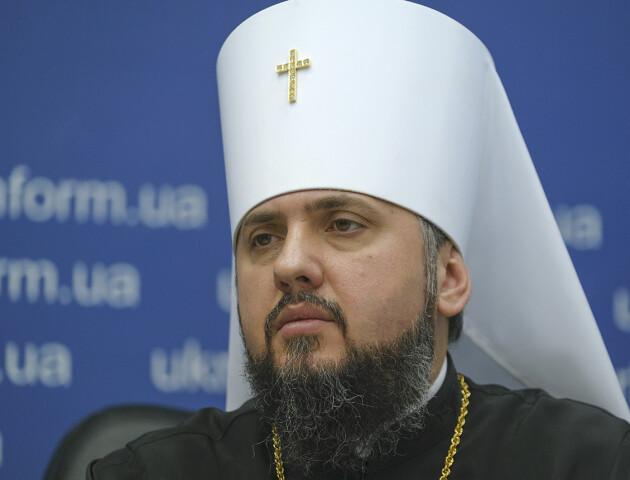 Епіфаній заявив, що українці не готові до «календарної реформи»