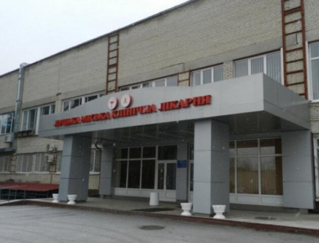 4 працівників Луцької міської клінічної лікарні одужали від коронавірусу