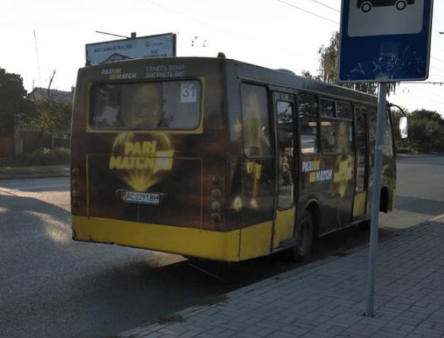 У Луцьку шукають свідків побиття маршрутника