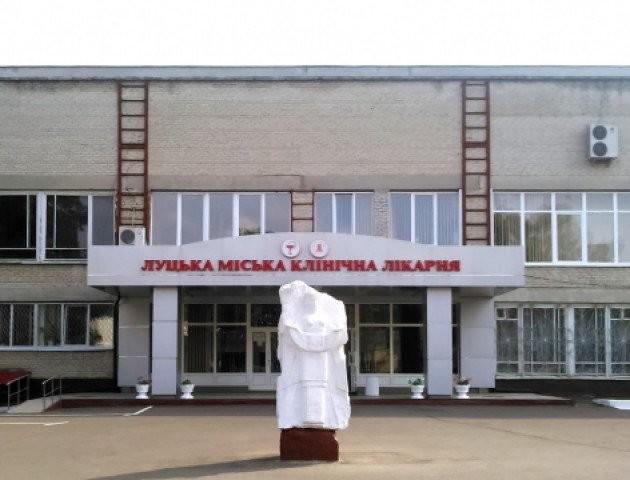 Луцька лікарня закупить обладнання на 8 мільйонів гривень
