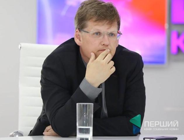 Павло Розенко у Луцьку розповів, скільки українських сімей має субсидію