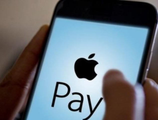 ПриватБанк підключив Apple Pay українським інтернет-магазинам