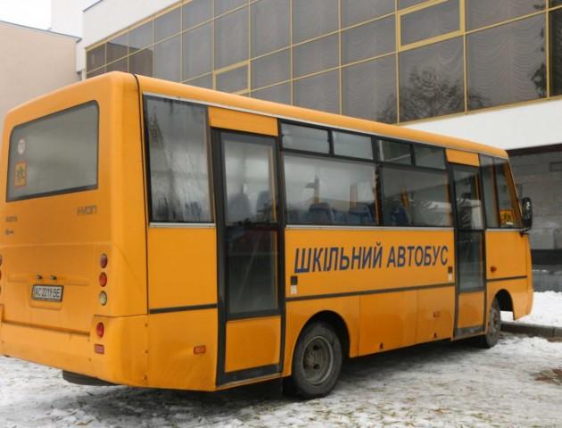 На Волині бракує 30  шкільних автобусів