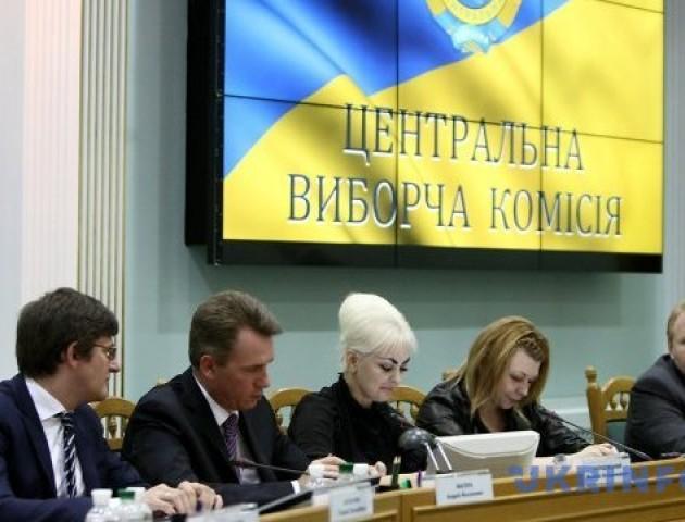 ЦВК зареєструвала ще 6 кандидатів у президенти. ПЕРЕЛІК