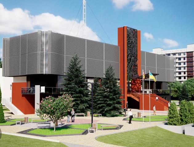 У Мінрегіоні опублікували попередні проекти реконструкції луцького РАЦСу. ФОТО