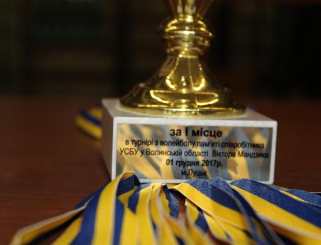 На Волині відбувся турнір з волейболу, присвячений пам'яті капітана СБУ Віктора Мандзика