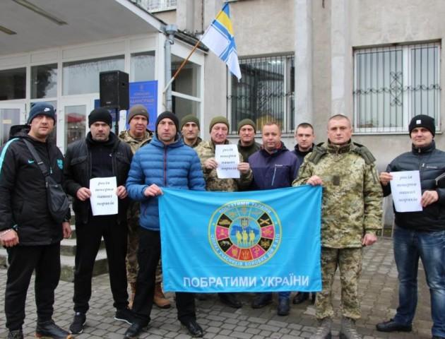 На Ковельщині провели акцію на підтримку полонених моряків. ФОТО