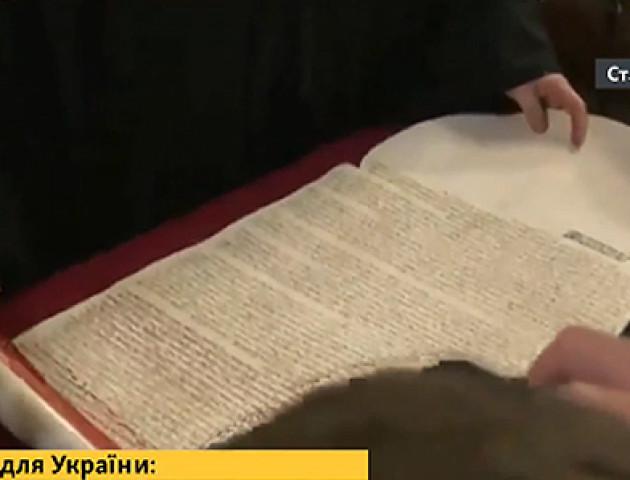 Варфоломій підписав Томос для Православної церкви в Україні