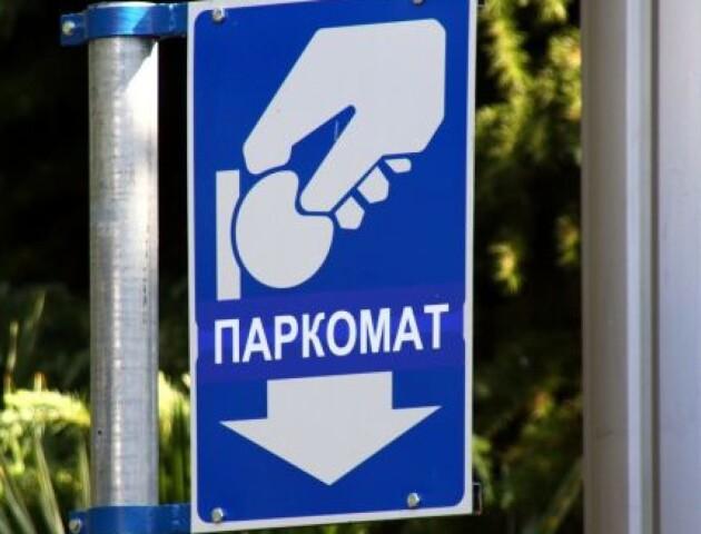 «У центрі Луцька мусять бути платні парковки», –міський голова