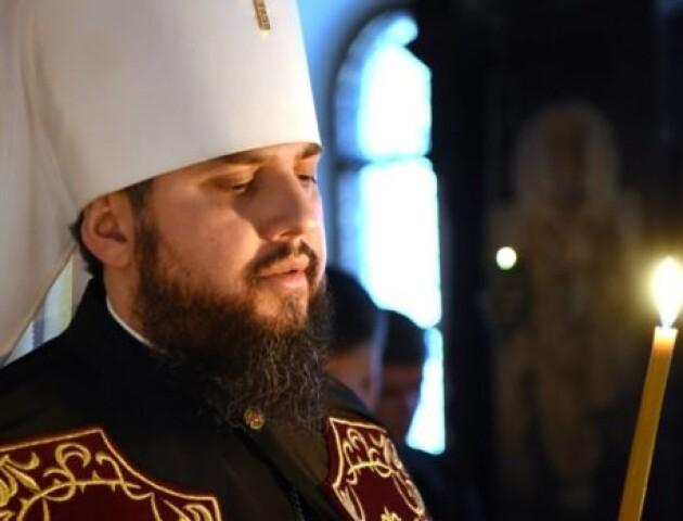 «Я пробачив митрополиту Михаїлу», –Епіфаній