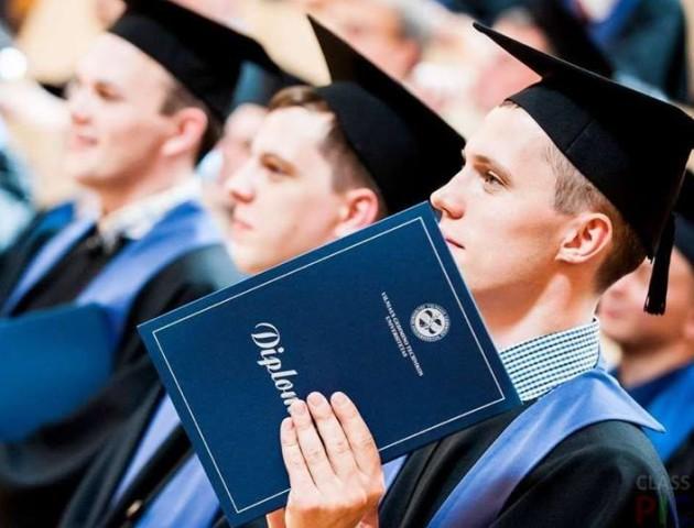 У Луцьку обиратимуть найкращого студента Волині