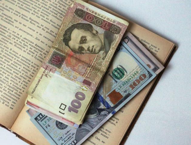 Курс валют на 12 квітня: долар падає в ціні