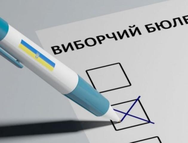 Підготовка до виборів на Волині: яких помилок припустилися при формуванні виборчих комісій