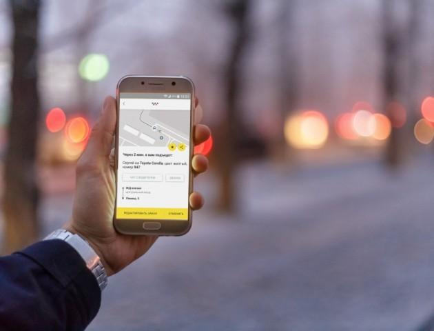 Луцьке таксі «Морячок» запустило мобільний додаток
