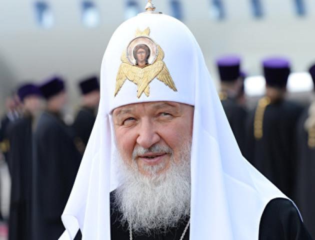 На Волині знайшли доказ, що УПЦ МП очолює патріарх Кіріл, – ПЦУ. ФОТО