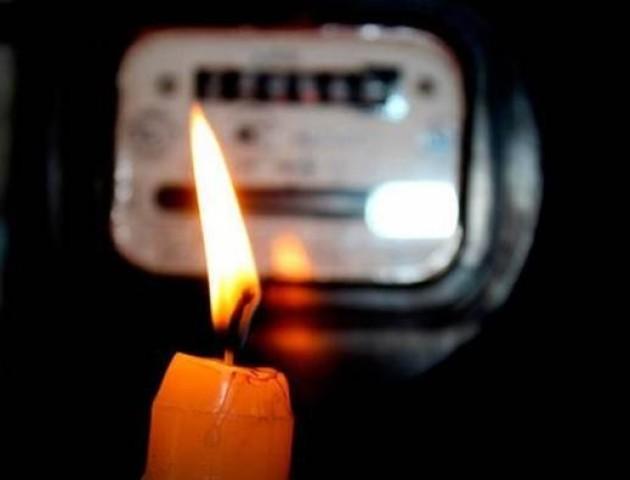Графік відключення електроенергії у вівторок, 11 грудня