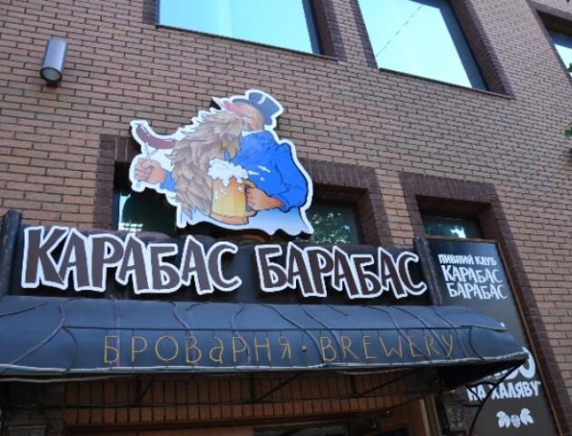 Доставка обідів у Луцьку. «Карабас Барабас» пропонує першу страву на вибір