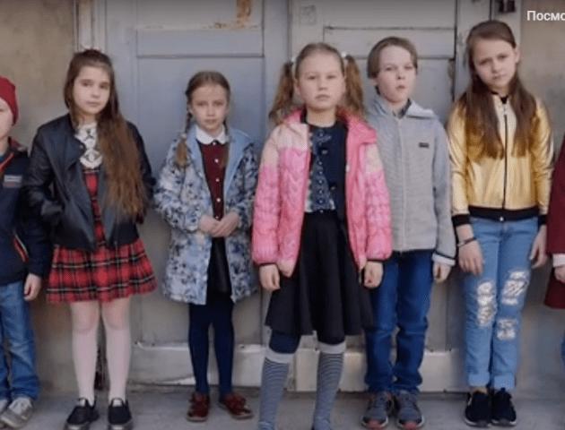 «Не мовчи! Знай свої права»: луцькі діти зняли ролик про булінг