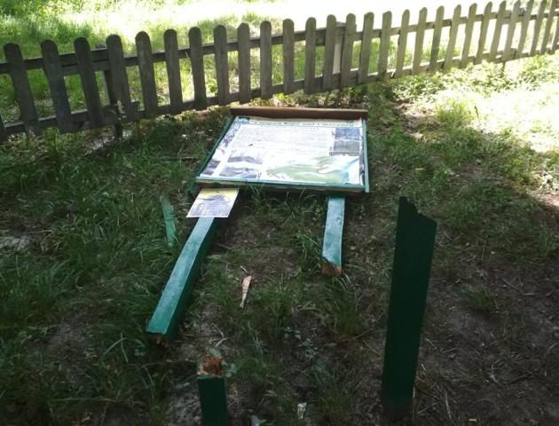 У парку на Волині похазяйнували вандали. ФОТО