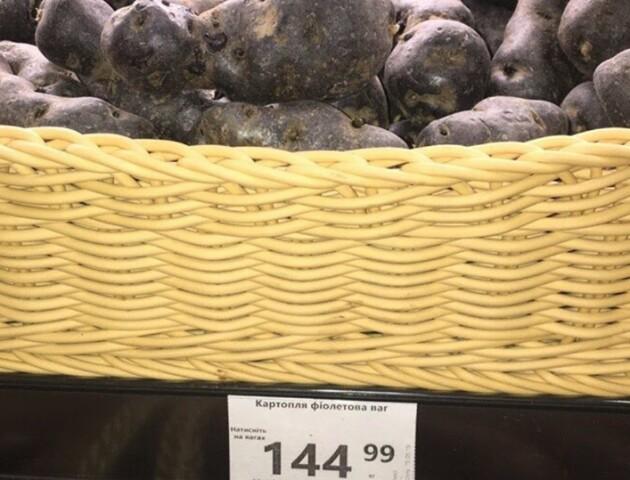 Волинського фермера здивували ціни на фіолетову картоплю в «Там Тамі»