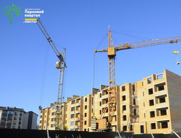 Триває будівництво другого будинку у ЖК «Парковий квартал». ФОТОЗВІТ