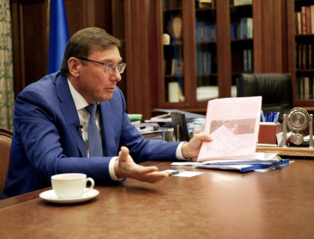 У мене є претензії до Продана, – Юрій Луценко