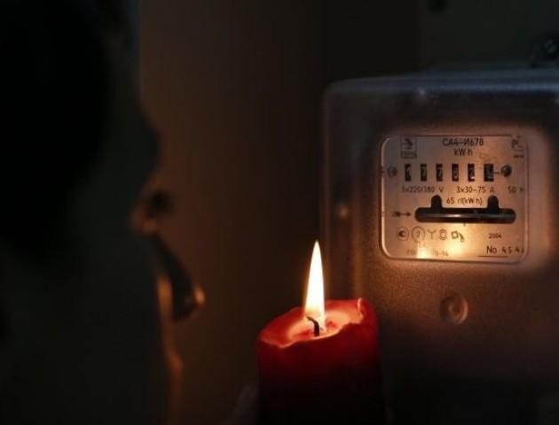 Графік відключення світла у Луцьку на 9 липня