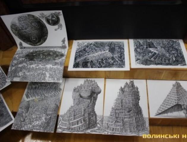 У міськраді Луцька презентували проекти туристичного розвитку міста