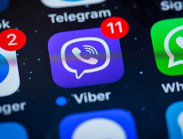Як передати показання лічильника через Viber