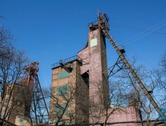 Волинські шахти готують до закриття, - ЗМІ