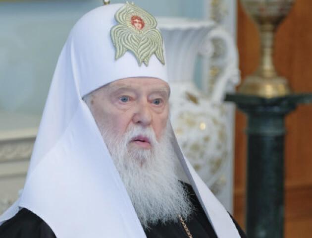 Патріарх Філарет очолить окрему релігійну організацію