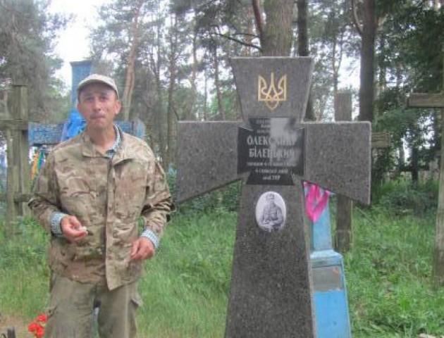 На Волині встановили пам'ятник воїну армії УНР. ФОТО