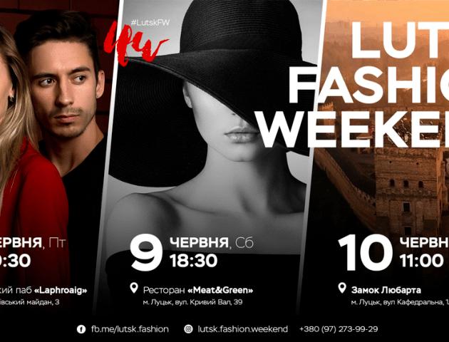 Детальна програма Lutsk Fashion Weekend Summer 2018: локації, гості, ведучі