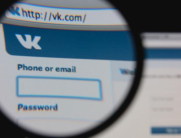 В Україні можуть розблокувати «ВКонтактє» і «Однокласнікі»