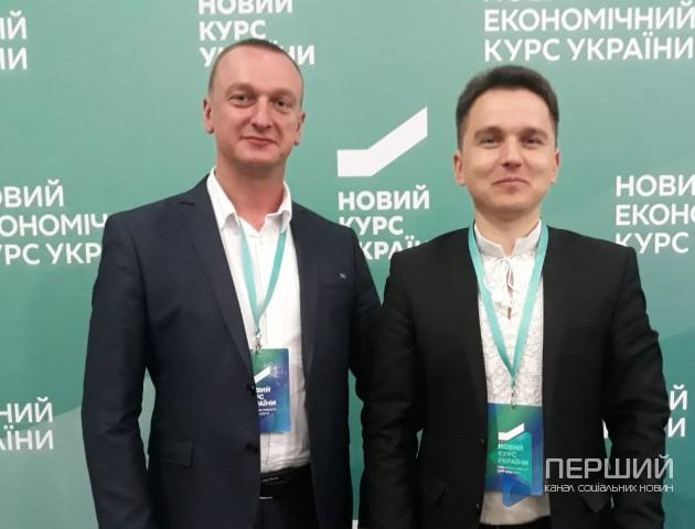 Волинянин поділився враженнями від форуму, на якому Тимошенко представила «Новий економічний курс»