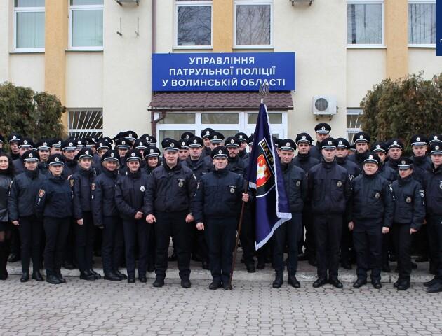 Волинські патрульні отримали офіцерські звання