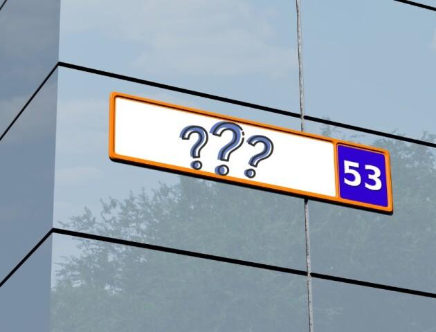 У Луцькраді створили комісію, яка займатиметься перейменуванням вулиць. Хто до неї увійшов