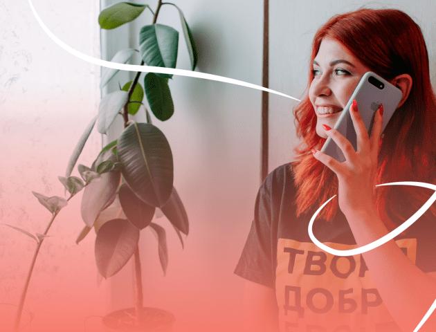 В Україні самотнім літнім людям телефонуватимуть, щоб просто поговорити
